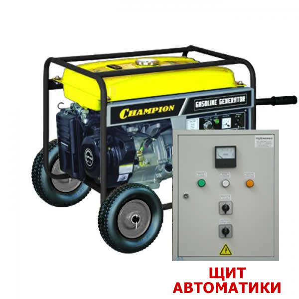 Бензиновый электрогенератор бу